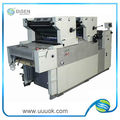 Prix de machine à imprimer offset