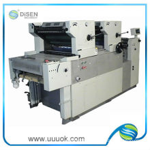 Cheap price of book printing machine
