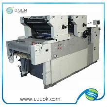 Высокая скорость книги печатная машина