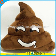 Hot Selling High quality Novelty Design Funny Brown Poop Emoji Plush Pillow