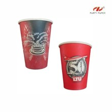 Exclusive Office Paper Cups For Hot Coffee