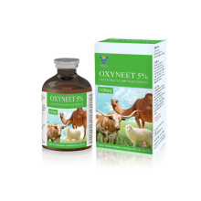 GMP Animal Medicine 5% Oxytetracycline HCL Injection