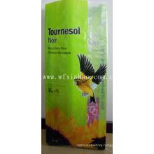 Animal Feed Bag/Pet Food Bags/Feed Bag/BOPP Woven Bag