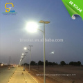 easy installation pedestrian streets energy lighting pole