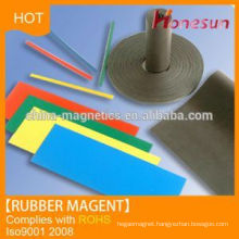 Test Strip Isotropic Rubber Magnet Alibaba China