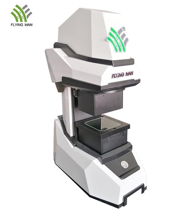 Optical Image Measuring Instrument