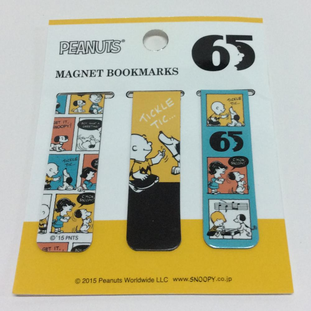 cartoon magnetic bookmark