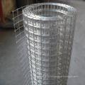 Chine Gros treillis métallique soudé galvanisé pour la construction (WWM)