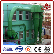 Dust collection system cyclonic dust collector filter