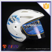 Красивый белый полный мотоцикл шлем завод цена оптовой
