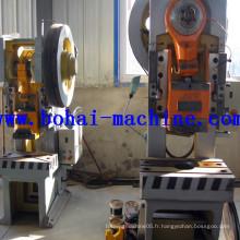 Machine de pressage Bohai pour la fabrication de tambours en acier