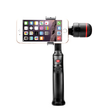 Best price 2 axis gimbal with good service