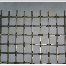 Knot Wire Mesh/Woven Wire Mesh