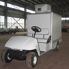 Utility 2 seats with lift-able cargo box
