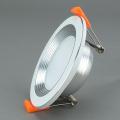 Потолочный светильник СИД Downlight Downlight 7W Ldw2107
