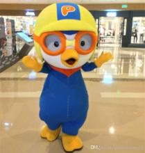 2016 New Penguin Cartoon Character Fancy Party Dress Pororo Mascot Costume Carnival or Commercial Activities