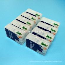 Совместимый патрон чернил refill для Epson профессиональные 3880 3885 3850 3800 3890 3800C принтеров