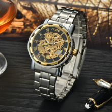 Automatic gold movement steel watch custom logo