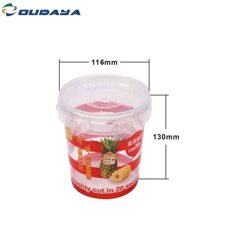 iml yogurt container