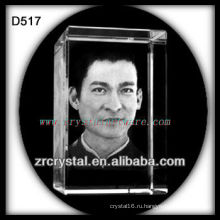 3D кристалл Лю Дэхуа