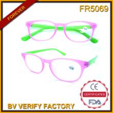 Mode lecture de Ajustable bifocales lunettes Fr5069