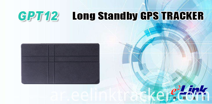 Long standby GPS tracker GPT12