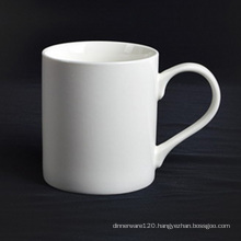 Super White Porcelain Mug - 14CD24362