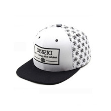 African Print Fashion Mens Stylish Snapback