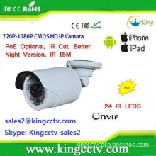 2014 new style HD 2Mp IP hd camera HK-HT-G220 1080P bullet camera ip camera ip