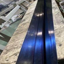 Papierherstellung Blue Steel Doctor Blade