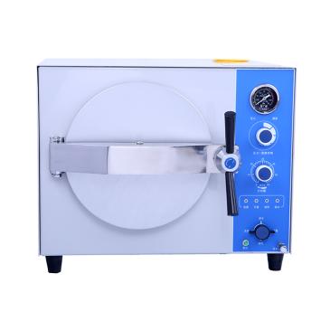 table top dental autoclave sterilizer new price