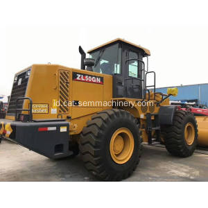XCMG 5 ton ZL50GN Quarry Wheel Loader