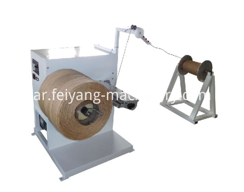 Twisted Paper Rope Rewinding Machine