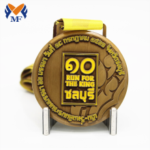 King of run zinc alloy golden medal