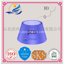 Hydroxybutyl Beta Cyclodextrin MSDS