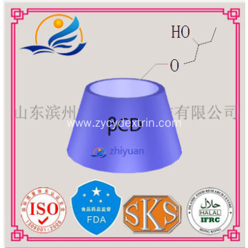 Massive Selection for Mono Azido Deoxy Beta Cyclodextrin Binzhou Zhiyuan Hydroxybutyl Beta Cyclodextrin HB-beta-CD supply to Sweden Wholesale