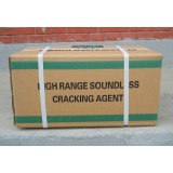 High Range Soundless Stone Cracking Powder