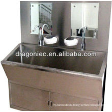 DW-HE001 Medical equipment TWO-station hospital stainless steel scrub sink