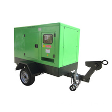 75kva trailer type CUMMINS Diesel Generator Set