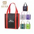 customized logo printing merchandise tote bag