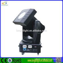 2500w sky rose outdoor beam moving head searchlight landscape lighting