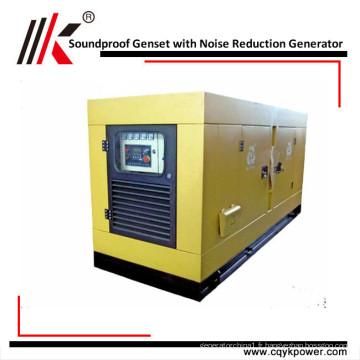 Groupe électrogène diesel de groupe électrogène diesel silencieux de 50kw à vendre prix générateurs diesel 50kw