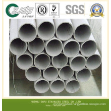 Cheap 304 Stainless Steel Pipe Price Welded
