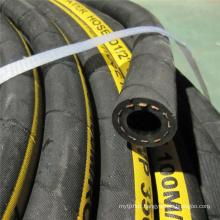 Flexible High Pressure Rubber Air Hose/Tube/Pipe