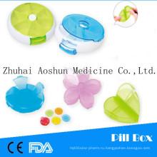 Push N Turn Pill Box Съемный и переносной органайзер (7 отсеков)