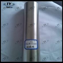 12mm tulen nikel pusingan Rod untuk Dijual