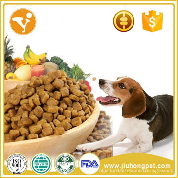 Factory wholesale oem private label dog food