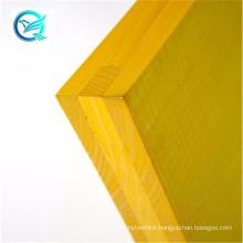 3000*500mm 3 ply yellow shuttering panel/Triply panel