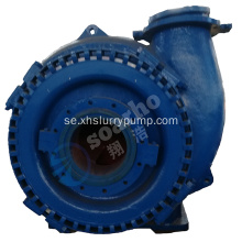 SMGH250-G High Head Mine Pump