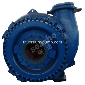 SMGH250-G High Mine Mine Pump